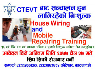 House wiring and Mobile Repairing Training