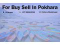 buy-and-sell-pokhara-secondhand-pokhara-small-0