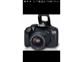 cannon-1300d-small-0