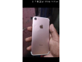 iphone-7-small-1