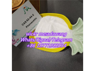 High purity of sell phenacetin powder CAS 62-44-2 China supplier