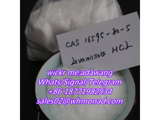 Buy online of CAS 16595-80-5 Levamisole (hydrochloride) and tetramisole