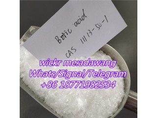 High purity of Oily Fish Flake Form CAS 11113-50-1 Boric Acid Flakes