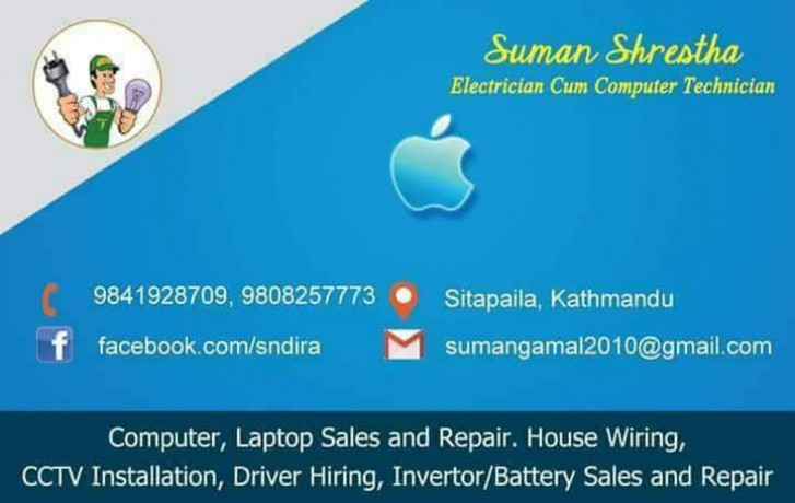 computer-laptop-sales-and-repair-house-wiring-cctv-installationdriver-hiringinvertorbattery-sales-and-repair-big-0