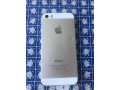 iphone-5s-small-0